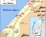 اجناس غزه از زیر زمین می آید (+عکس)