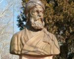 13 شهریور؛ روز بزرگداشت ابوریحان بیرونی