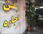 شگفتی مستاجران از قیمتهای جدید اجاره/ نرخ اجاره بها در برخی از محلههای تهران