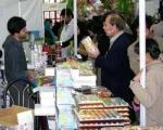 عرضه کالا در نمایشگاه های پاییزه 15 درصد زیر قیمت بازار