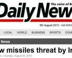 بازتاب گسترده آزمایش موشکی جدید ایران