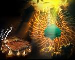 اس ام اس رحلت رسول اکرم (ص) و شهادت امام حسن مجتبی (ع)-4