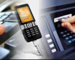 پرداخت جرائم رانندگی از طریق سایت راهور 120