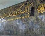 گزارش صندوق بینالمللی پول از اقتصاد ایران