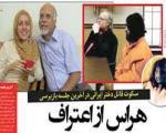 سرانجام قتل دختر دانشجوی ایرانی در آمریکا (+عکس)