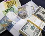 نرخ ارز در بانک مرکزی(92/05/22)