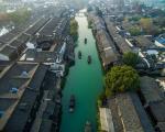 اینجا ونیزِ چین است! +عکس