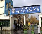 داشجویان:احمدی نژاد به دانشگاه شریف بیاید