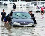 بغداد غرق شد (عکس)