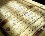 اندر فضیلت تلاوت سوره «واقعه»
