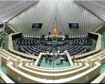 شیوع انتقاد خیابانی در صحن پارلمان