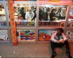مجموعه عکس: نمایشگاه کتاب تهران
