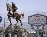 آشنایی با جاذبههای گردشگری استان کهگیلویه و بویراحمد