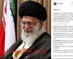 قدردانی عراقچی از بیانات رهبر انقلاب + عکس