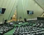 پیشنهاد نمایندگان برای توقف مذاکرات هستهای!!