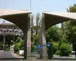 درس مهارتهای زندگی در دانشگاه تهران اجباری شد