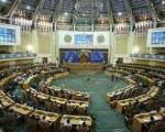 شورای نگهبان: حذف رئیس جمهور از هیئت امنای بانک مرکزی ایرادی ندارد