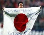حركت زیبای یوفا در حمایت از ژاپن