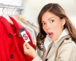 چگونه اقتصادی لباس بخریم؟