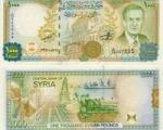 بانک مرکزی سوریه: از ایران پول نگرفتیم / جایگزینی یورو با دلار در تعاملات ارزی دمشق