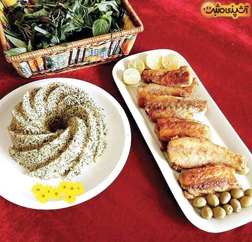 سبزی پلو با ماهی غذای پیشنهادی اراکیها
