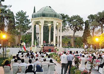 رسوم مردم فارس, مراسم عروسی, آداب و رسوم ازدواج