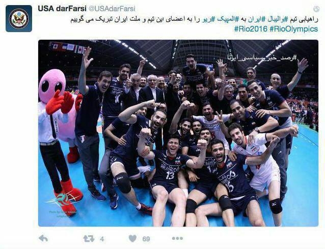 تبریک وزارت خارجه آمریکا برای صعود والیبال ایران