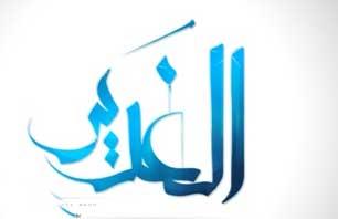 نماز عید غدیر, عید غدیر, اعمال عید غدیر
