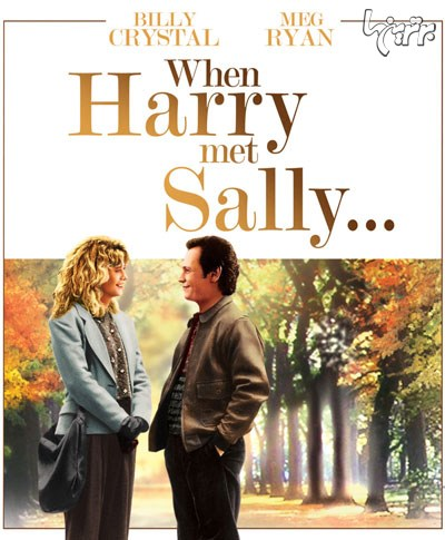 بهترین فیلم های کمدی رمانتیک تمام دوران ها