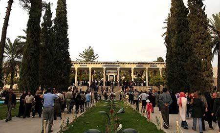 مقبره حافظ,آرامگاه حافظ