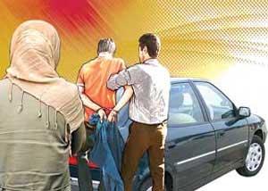 زن جوان، طعمه شوهر میانسال برای سرقت