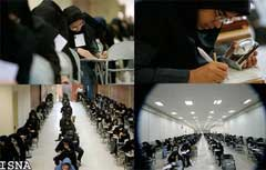 مهلت ثبتنام تکمیل ظرفیت آزمون کارشناسی ارشد 92
