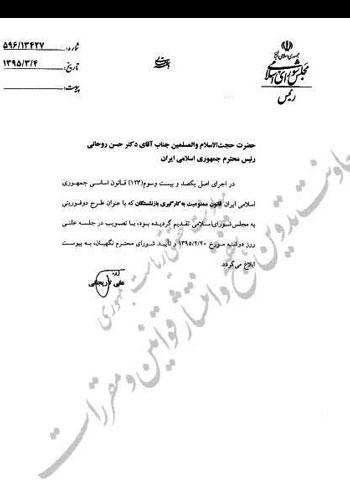 خداحافظی افشارزاده با استقلال!