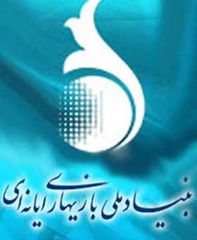 «گرشاسپ نامه» اولین بازی رایانه ای فاخر ایرانی