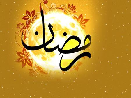 احکام جنب شدن در ماه رمضان,جنابت در ماه مبارک رمضان,جنب شدن در ماه رمضان