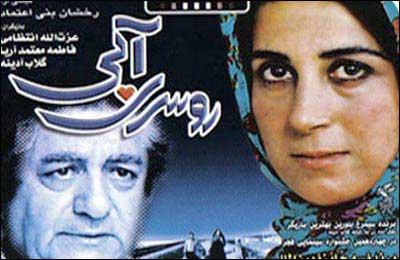 جشنواره فیلم فجر , سینما
