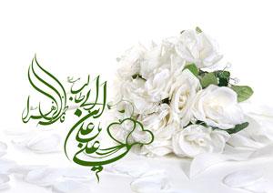 مراسم شب عروسی حضرت زهرا (ع)