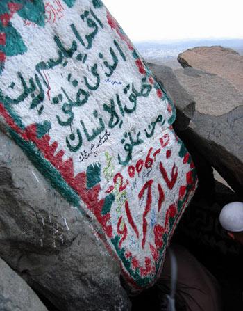 زندگی نامه حضرت محمد,زندگینامه حضرت محمد,بیوگرافی حضرت محمد,حضرت محمد