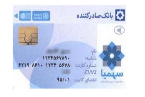 از دفترچه بسیج اقتصادی تا کارت سهمیا +عکس