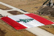 رکورد بزرگترین پرچم جهان به نام لبنان ثبت شد