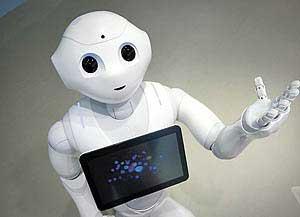 اخبار,اخبار علمی , ربات انسان نما