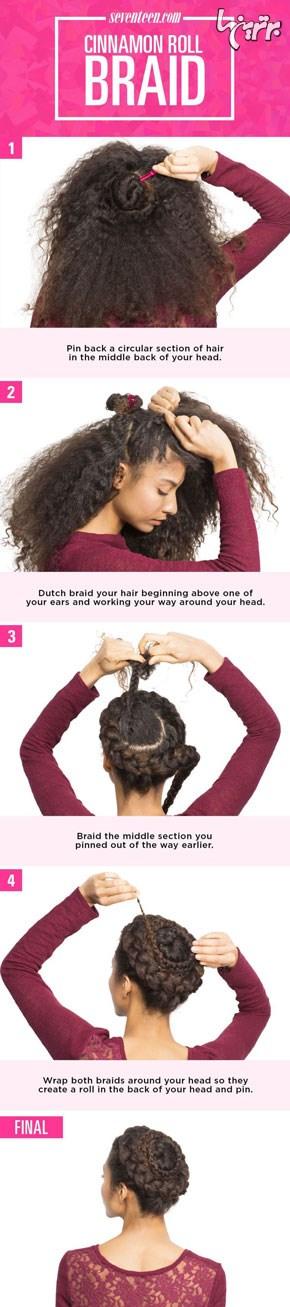 آموزش چند مدل زیبا برای بافت مو