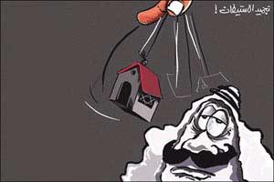 نگاهی به کاریکاتور روز رسانه های عربی