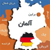 محکومیت تاجر ایرانی در آلمان