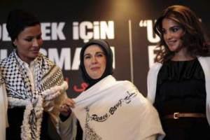 همسر نخست وزیر ترکیه,عکس همسر نخست وزیر ترکیه ,تصاویر همسر نخست وزیر ترکیه ,امینه اردوغان,اخبار سیاسی