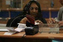 آخرین فرصت برای ثبت حساب بانكی سرپرستان خانوار استان تهران