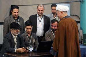 رسانه های ضد انقلاب , سخنان هاشمی رفسنجانی , برگزاری انتخابات