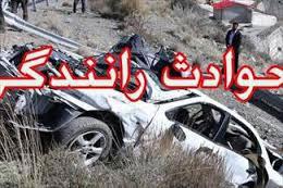 اخبار,اخبار اجتماعی, تلفات حوادث رانندگی