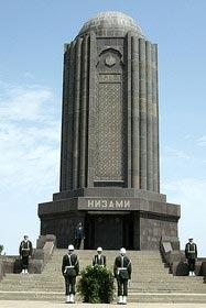 مقبره نظامی گنجوی,متیبه های فارسی