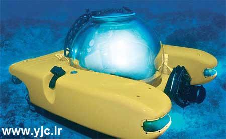 عجیب ترین زیردریایی های دنیا,جدیدترین زیردریایی